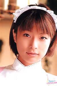 Aika Miura